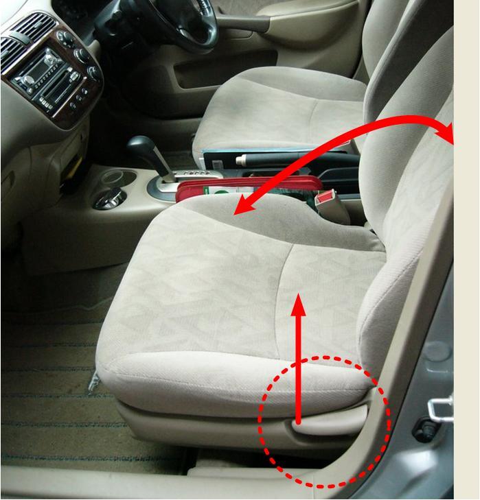 Регулировка положения спинки передних сидений.