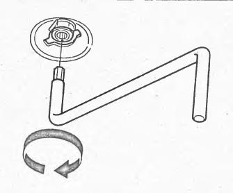 ключ для открытия люка в ручную honda civic ferio