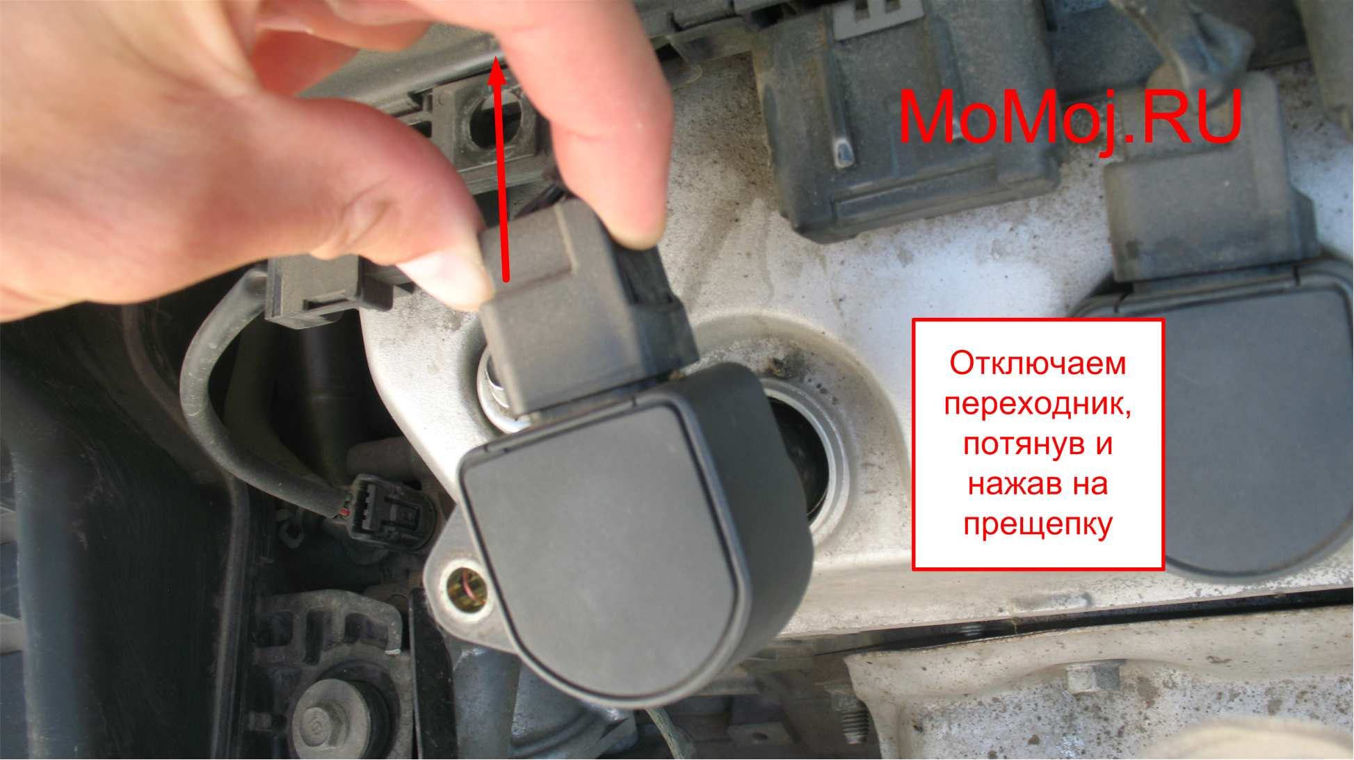 инструкция к магнитоле хонда цивик