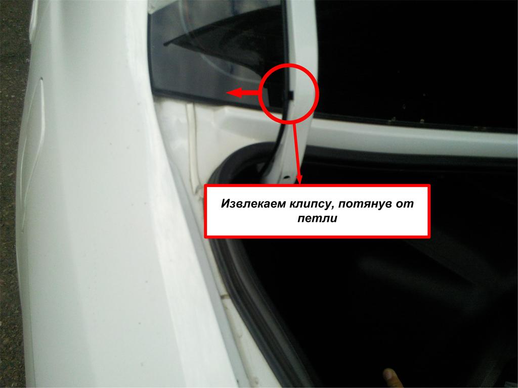 1_демонтаж клипс тросика открытия багажника honda civic ferio