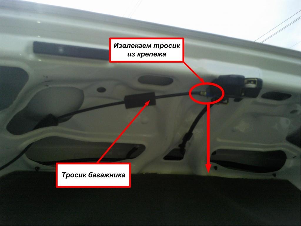 Извлекаем тросик из замка багажника honda civic ferio ES1