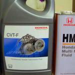 Фото отчет: Замена масла в АКПП / honda civic ferio