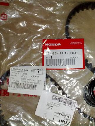 ремень ГРМ 14400-PLM-014