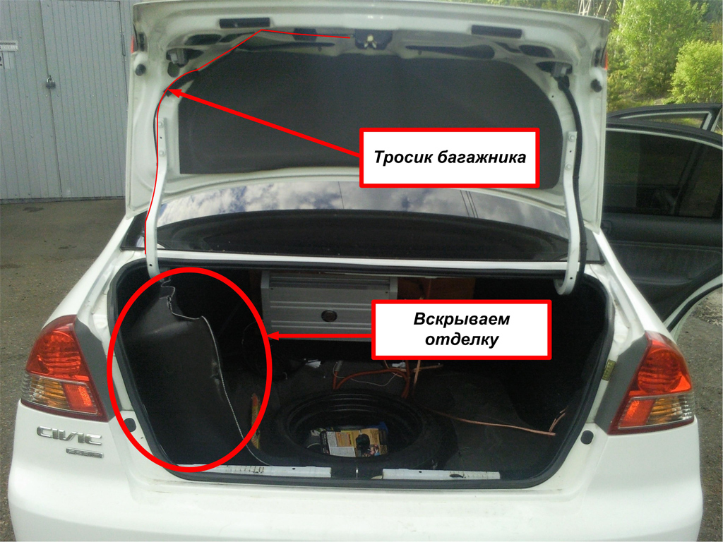 вскрываем отделку багажника honda civic ferio