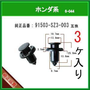 matsuyama-kikou_6-044-91503-sz3-003-3