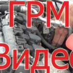 Много видео отчетов про замену ремня ГРМ / honda civic ferio