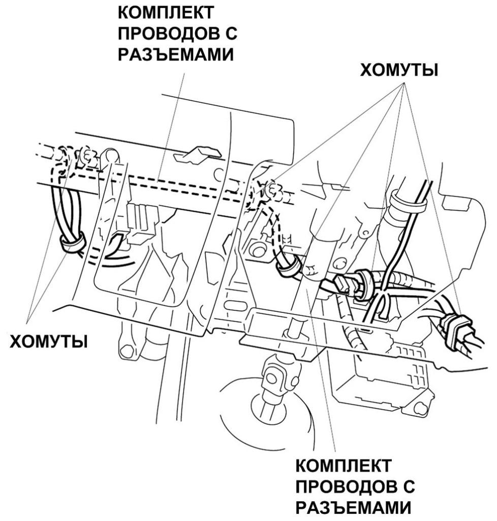 62_крепление провода хомутами под приборной панелью